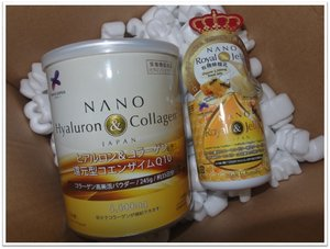 NANO HYALURON & COLLAGEN 2+ROYAL JELLY!  The Most advanced beauty collagen from Japan! 5,500mg of Nano Collagen Peptide!! + BEAUTY BOOSTER!