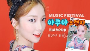 Summer waterproof 'Aqua Orange' Music festival makeup by Kimdax