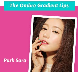 The Ombre Gradient Lips